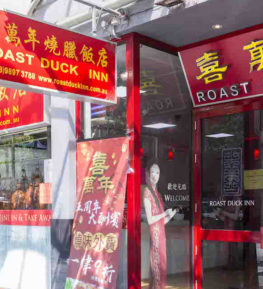 Roast Duck INN Chinese restaurant